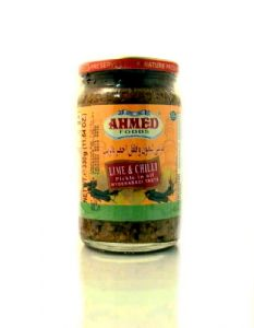 Ahmed Lime & Chilli Pickle